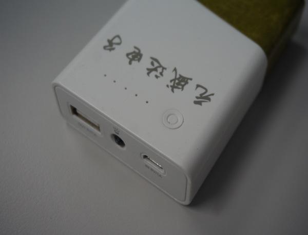 移动伟德国际亚洲中文网方案HS-056