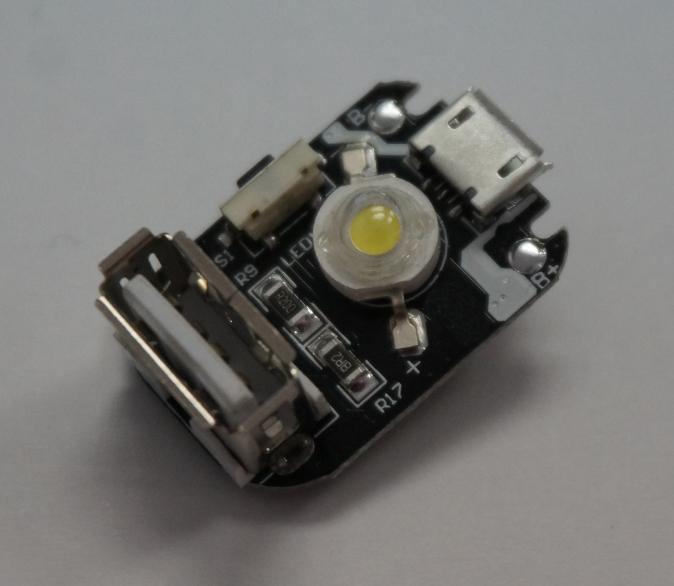 强光手电筒移动伟德国际亚洲中文网方案