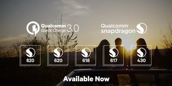 高通QC3.0快充技术