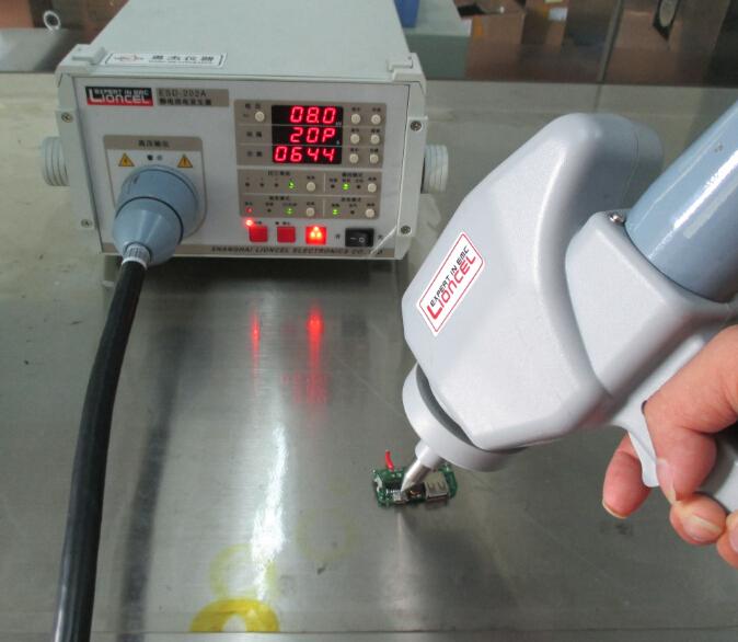移动电源PCBA板检测