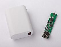 小皮夹移动电源方案HS-011