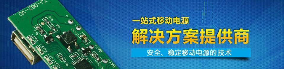 一站式移动伟德国际亚洲中文网解决方案供应商