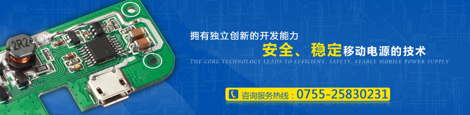 移动伟德国际亚洲中文网方案
