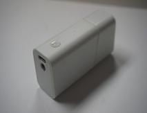 移动电源方案HS-055