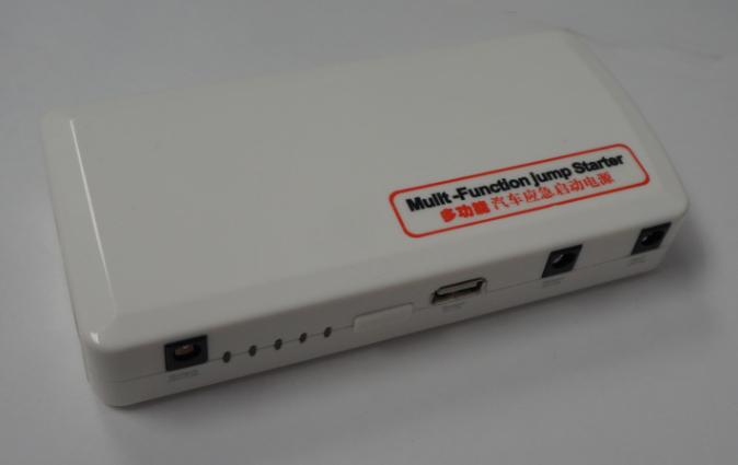 汽车应急启动伟德国际亚洲中文网HS-058