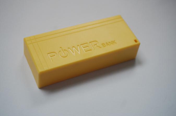 2节香水移动电源方案HS-063