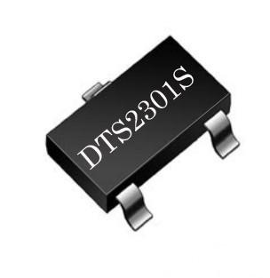 DTS2301S